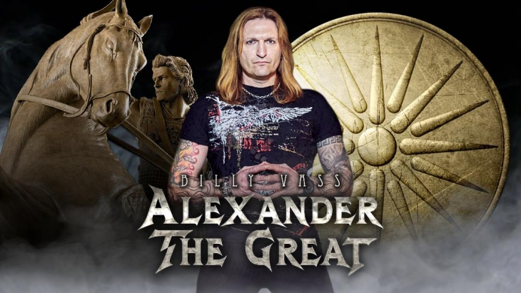 "BILLY VASS - Ακούσαμε το νέο του single ""Alexander the Great """